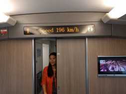 speed of the bullet train